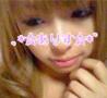 ガールズチャットに登録している素人女性。*☆ありす☆*゚さんのチャット用自撮りプロフ画像